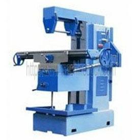 Milling Machine 1. 5 No.